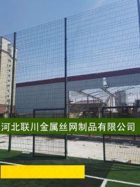 广州笼式足球场围网 场地围网用联川-联川场地建设