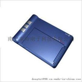 清华紫光E验通FS531扫描仪广西酒店专用证件扫描仪 南宁酒店专用证件扫描仪