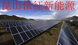 上海市优质出售太阳能组件