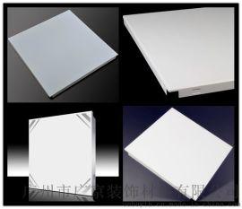 供應昆明鋁扣板-昆明哪裏有買鋁扣板吊頂