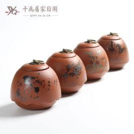 紫砂茶葉罐 手繪紫砂圓形鐵環茶葉密封罐 宜興紫砂 密封水果罐