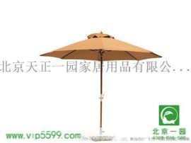北京一园户外供应优质户外遮阳伞