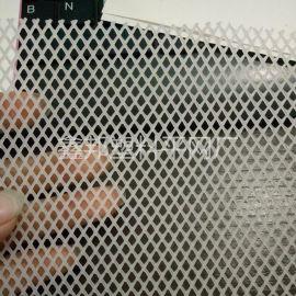 厂家直销塑料平网 小眼塑料网 育雏网平衡网等