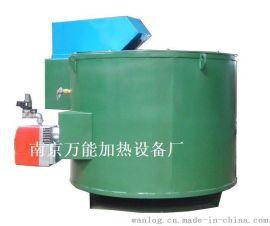 天然氣熔鋁爐 燃氣加熱爐 萬能廠家直銷超劃算原創設計