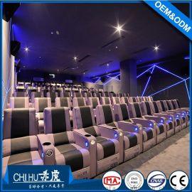 佛山赤虎家具提供影院主题沙发,电动可伸展主题功能沙发