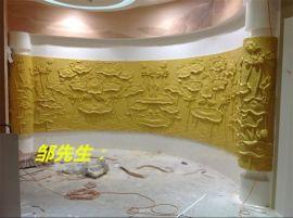 酒店大堂弧形砂岩浮雕摆设展览定做厂家