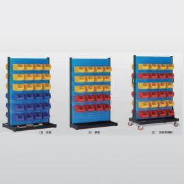 连接型五金工具架零件盒挂板工具架单面物料整理架移动孔板货架