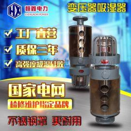 变压器不锈钢防爆吸湿器不锈钢罩吸湿器不锈钢防爆呼吸器