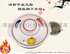�մ�ɰ��   ƽ�����   Ceramic casserole