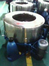 水洗厂设备离心脱水机