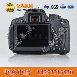 ZHS1510礦用數碼相機,礦用數碼相機參數,礦用數碼相機原理
