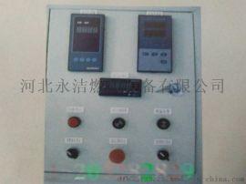MDI系列防爆控制柜 两联控制柜 远程控制系统LC数据传输