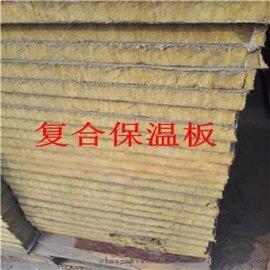 岩棉管保温是怎样施工