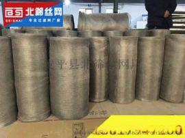 专业生产SP标准型40-100蒙乃尔汽液过滤网