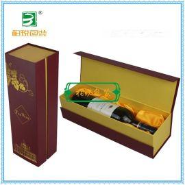 高档XO包装单双支装包装盒包装箱