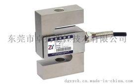 S型拉力压力两用测力传感器 设备用传感器生产厂家