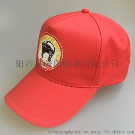 五页广告帽 纯棉太阳帽儿童帽 促销礼品棒球帽