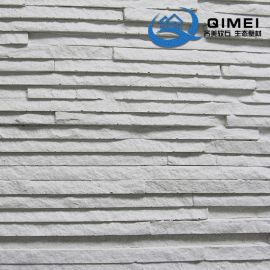 北京軟瓷 齊美BDQMW清水石 新型環保建材