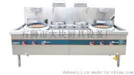 工厂定制  尺寸可定制 厨房设备 灶具设备