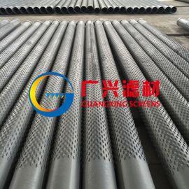 广兴现货直供273mm桥式滤水管  直缝焊桥式管  滤水管
