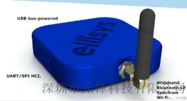 蓝牙协议分析仪  支持抓包(蓝牙LE+WiFi)Ellisys BTR1