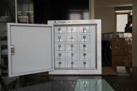 北京航天润普15格手机屏蔽柜可壁挂供应商