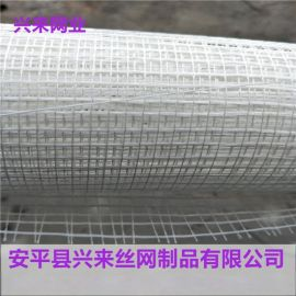墙体网格布,乳液网格布生产,国标抹墙网