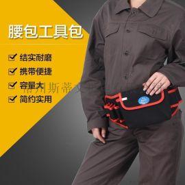 帆布腰包多功能工具袋 维修工具电工工具包 组合工具戴多功能腰包