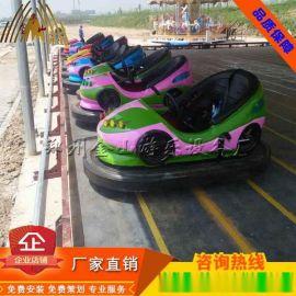 郑州金山游乐设备儿童碰碰车新款价格厂家直销