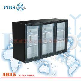 佛斯科酒吧啤酒饮料冷藏柜保鲜柜商用卧式冰箱冷柜冷藏展示柜