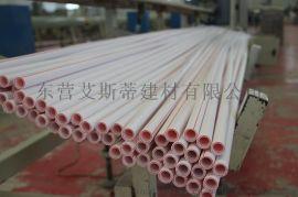 玻纤增强PPR管 山东F-PPR生产厂家