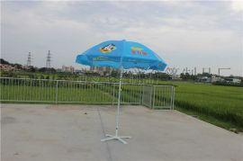 迪爱广告伞 户外遮阳伞 沙滩伞 摊位伞 太阳伞 可印制logo