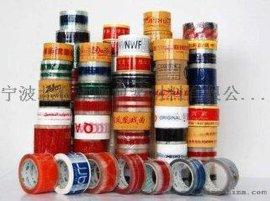 宁波北仑印字胶带生产厂家