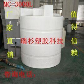 瑞杉科技专业生产3吨塑料搅拌罐