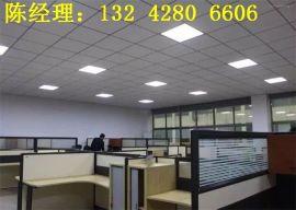 辦公室600板鋁扣板 方形鋁扣板吊頂廠家直供
