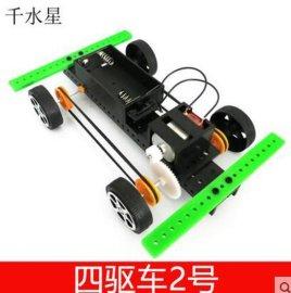 千水星  四驅車2號 DIY科技小制作 手工拼裝模型車 物理實驗 益智拼裝玩具