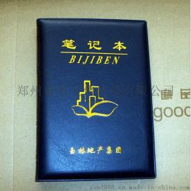 皮革封皮印刷,皮革烫金笔记本封皮印刷,皮革封套印刷作用厂家