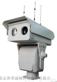 输电线路防山火预警监控系统