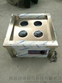 电热型蒸包炉商用蒸炉蒸包炉ZBL-1
