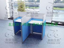 应中科技YZ-PFSJ01科技蓝屏风升降电脑桌-机考卡座-升降屏风桌
