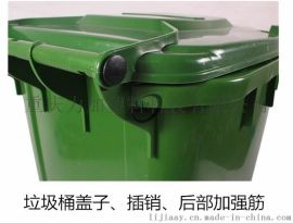 餐饮行业厨房垃圾桶 120L加强型厨余专业固废容器