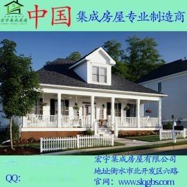 新疆轻钢别墅,轻钢龙骨厂家欢迎来电咨询洽谈合作