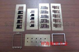厂家定制电磁无线信号屏蔽罩,wifi屏蔽,手机屏蔽,gps屏蔽盒