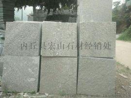 河北灰色文化石厂家粉石英蘑菇石外墙砖