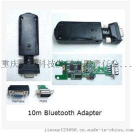RS232锂电池蓝牙母头适配器 十米传输内置天线转蓝牙串口适配器
