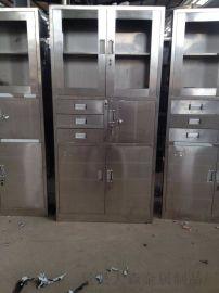 不锈钢文件柜办公收纳柜