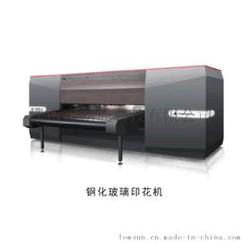 精陶彩釉钢化玻璃喷墨机