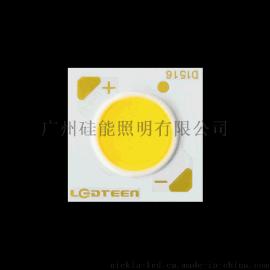 供应高密、高显、高亮、低温发光面¢10.5mm COB灯珠(硅能照明G131C系列)