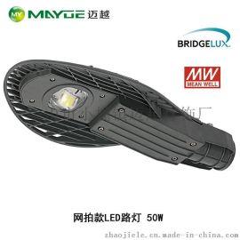 LED路灯厂家直销 网拍款50W道路灯 用于城市 乡村道路照明