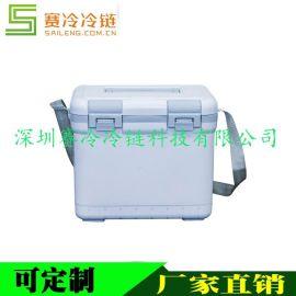 6升小型医药冷藏箱血液疫苗冷藏专用小型冷藏低温运输牛奶配送